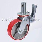 鷹架輪 匯一6寸鐵芯PU腳手架腳輪萬向工業腳輪