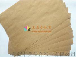 高强纸袋纸 高强本色牛皮纸,耐破度高,食品级别