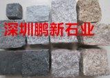 深圳石材-芝麻灰花崗岩-荔枝面石材