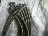 穿電線電纜防爆金屬軟管