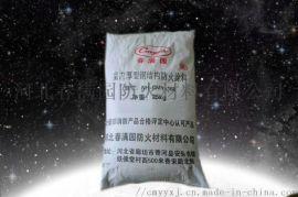 cmy-168厚型涂料 网上销售工厂直销