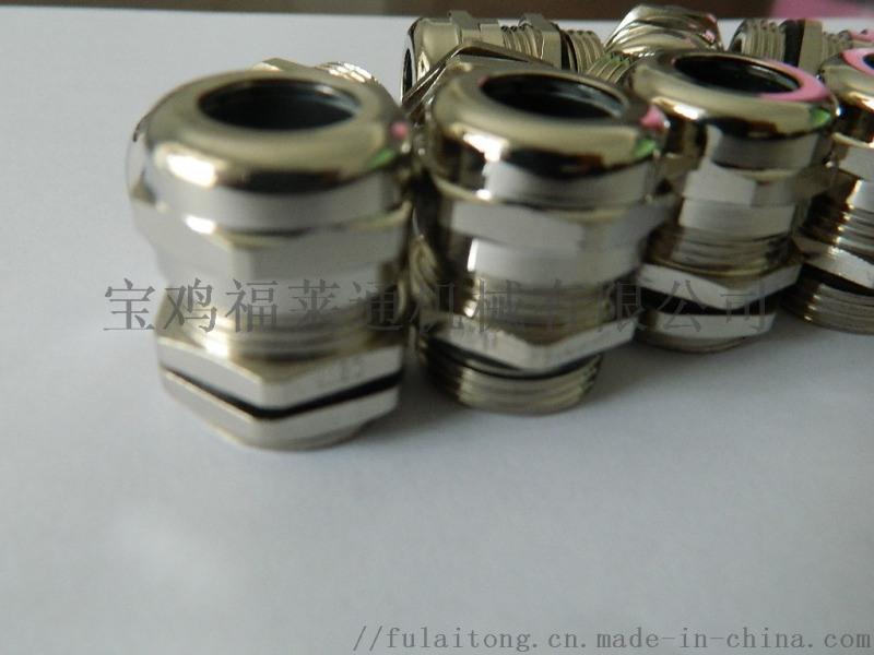 德制防爆电缆头 PG21夹紧线缆专用铜制格兰头