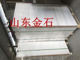 石油化工专用陶瓷纤维板