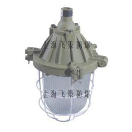 上海飞策防爆电器BCd51隔爆型防爆灯