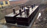 城镇废水生活污水废水一体化处理设备
