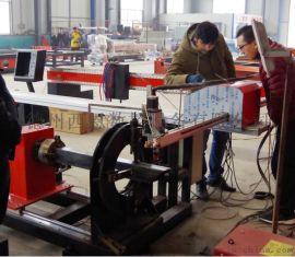 方管相贯线数控等离子切割 异性管材切割机