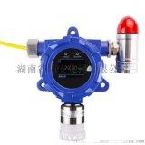GCT-HE-P33氦气气体报警器