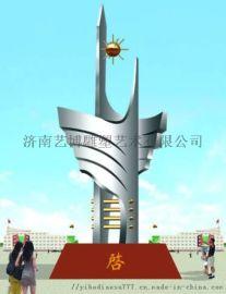 石家庄不锈钢雕塑厂家专业设计制作校园雕塑
