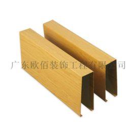 走廊過道木紋鋁方通吊頂50*100 長方形吊頂天花