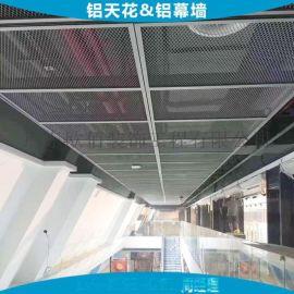 鋁網板吊頂天花鋁網格板吊頂材料吊頂鋁網板 武漢吊頂鋁網板