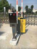 道闸监控售后蚌埠豪冠安防设备停车场管理系统