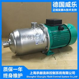 德国威乐水泵MHI802 803 804 805 不锈钢卧式离心泵 冷热水增压泵