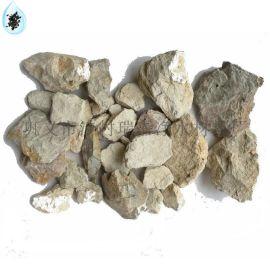 高温耐火粘土 烧制陶瓷用粘土
