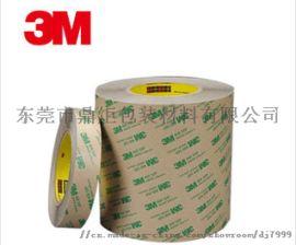 3M468MP 防水薄膜双面胶 耐高温