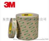 3M468MP 防水薄膜雙面膠 耐高溫