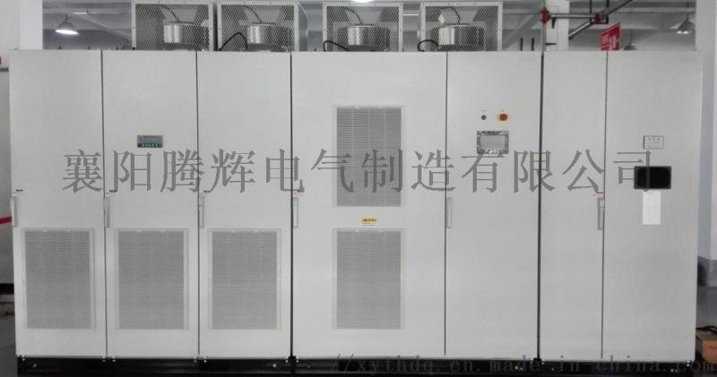 大功率高壓風機使用高壓變頻櫃 騰輝變頻調速節能環保