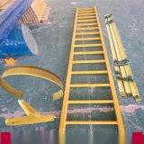 玻璃钢爬梯护笼工作平台围栏直爬梯绝缘安全梯