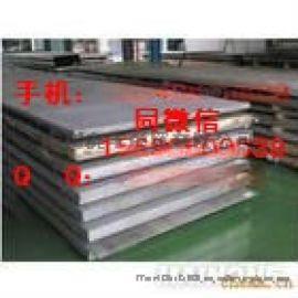 南京Q345qC桥梁板钢板/南通Q345qC钢结构材料/海安Q345qC公路桥梁板
