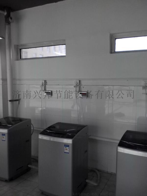 济南市刷卡洗衣机、济南市洗衣机控制器、济南市控制器