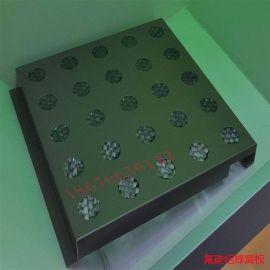 蜂窝铝复合板 防火隔音板 吊顶墙面穿孔吸音铝板