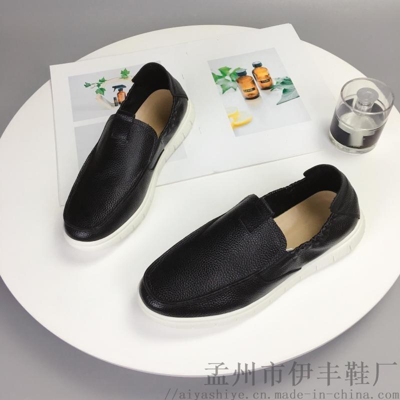 伊丰鞋业2019春秋款荔枝纹单层牛皮软底休闲男鞋