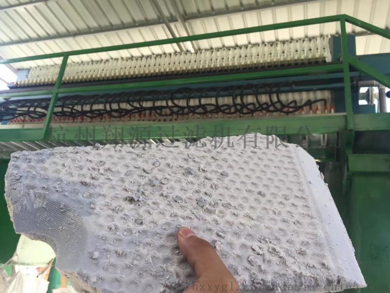 污水处理压滤机 环保设备过滤机 隔膜1000压滤机