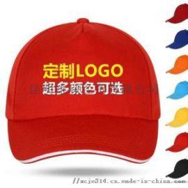 云南促销广告帽定做,鸭舌帽百搭时尚帽子定做