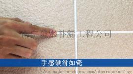 南宁瓷砖美缝剂施工步骤详解 南宁瓷砖美缝公司专业施工