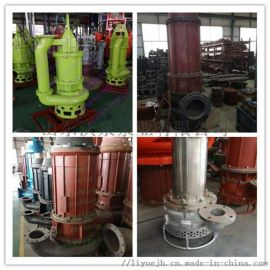 浙江潜水泥浆泵价格 山东电动耐磨渣浆泵厂家