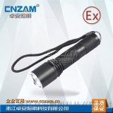 固態微型強光防爆電筒ZJW7620部隊