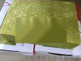 外墙保温用岩棉 樱花岩棉板