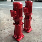 XBD-L消防泵 济南佰腾XBD-L消防泵