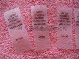 【厂家制作】PVC胶吊牌定做 透明磨沙胶片吊牌