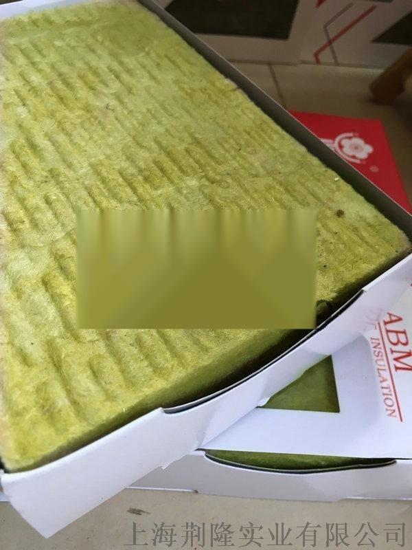 屋面防水保溫用岩棉板 櫻花岩棉