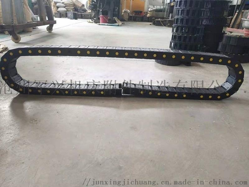 拖链耐磨耐拉伸塑料尼龙拖链钢铝拖链穿线拖链坦克链
