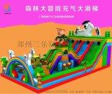 贵州六盘水充气滑梯儿童玩具