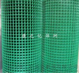 浸塑电焊网电焊网片镀锌电焊网隔离围网