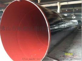 广东佛山防腐钢管加工厂家 广州梅州螺旋管厂家直销