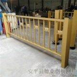 广场文化栏杆  铁艺黄金护栏 莲花式  护栏