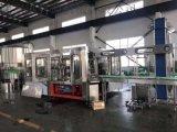科源机械CGF系列果汁饮料灌装机生产线