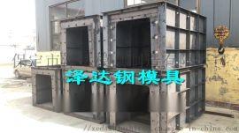 积水槽模具、混凝土积水槽模具泽达品种全、制造精