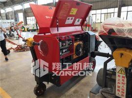 电动推车式混凝土输送泵 小型地泵得清洗方式