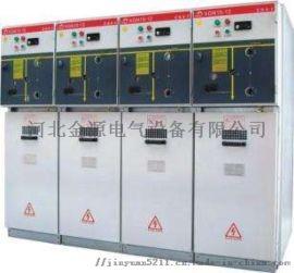 金源固体高压开关柜进出线柜环形 高压柜
