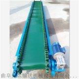 可移動式爬坡皮帶運輸機批量加工 分揀皮帶傳送機