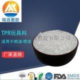 原厂直销TPR半透明原料颗粒 tpr注塑级材料