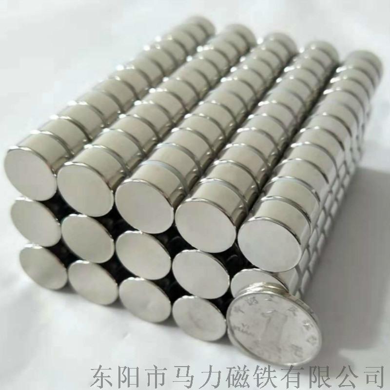 钕铁硼强力磁铁定做 圆片磁铁 沉孔磁铁 方块磁铁