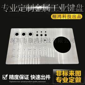 工业非标定制键盘防水防尘