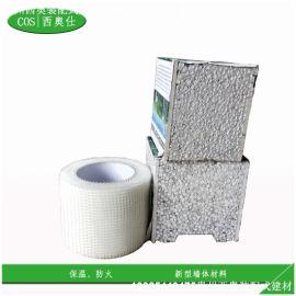 贵州保温墙板-环保新型墙板-轻质隔墙板施工
