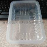 厂供熟食外卖打包盒,小龙虾锁鲜封口盒定制