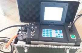LB-70C型自动烟尘(气)测试仪, 环保局指定仪器